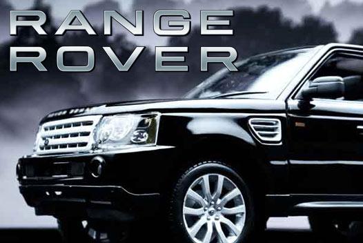 Range Rover Limo Manufacturer - Range Rover limousine - SUV Limos - Custom Limousine